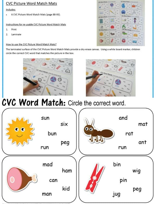 CVC Picture Word Match Mats - print laminate for a re-usable resource.